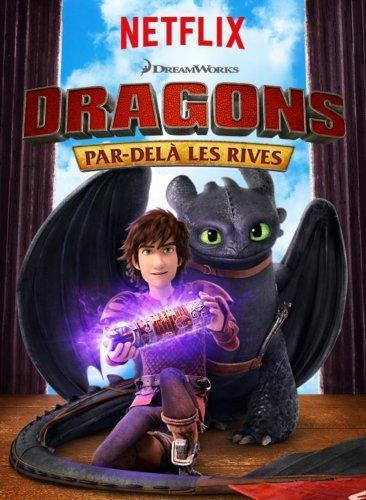 Драконы: Гонка на грани Cезон 3 все серии (2015) сериал