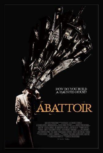 Абатуар (2016)