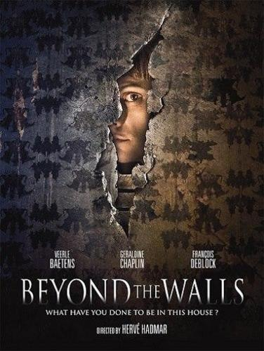 За стенами (2016) Все серии