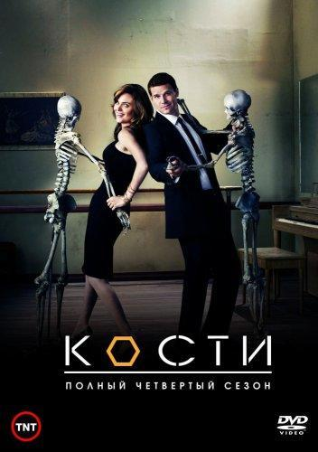 Кости Сезон 12 (2017) Все серии сериал
