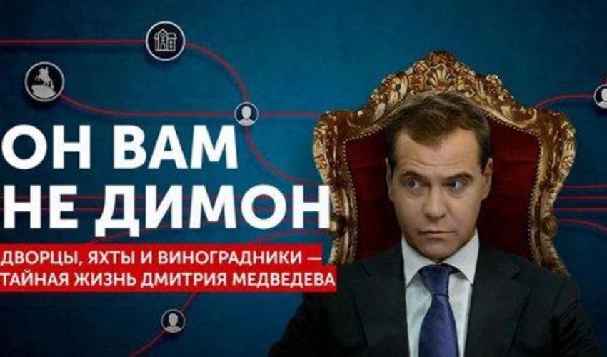 Он вам не Димон - Фильм Фонда борьбы с коррупцией (2017)