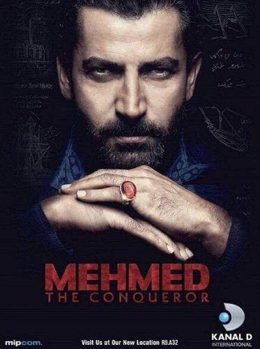 Сериал Мехмед завоеватель мира. Фатих (2018)