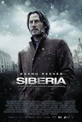 Профессионал / Сибирь (2018)