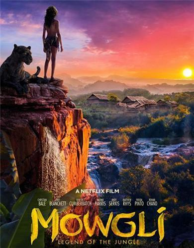 Маугли: Легенда джунглей (2018)