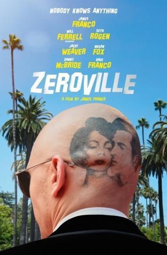 Зеровилль (2019)