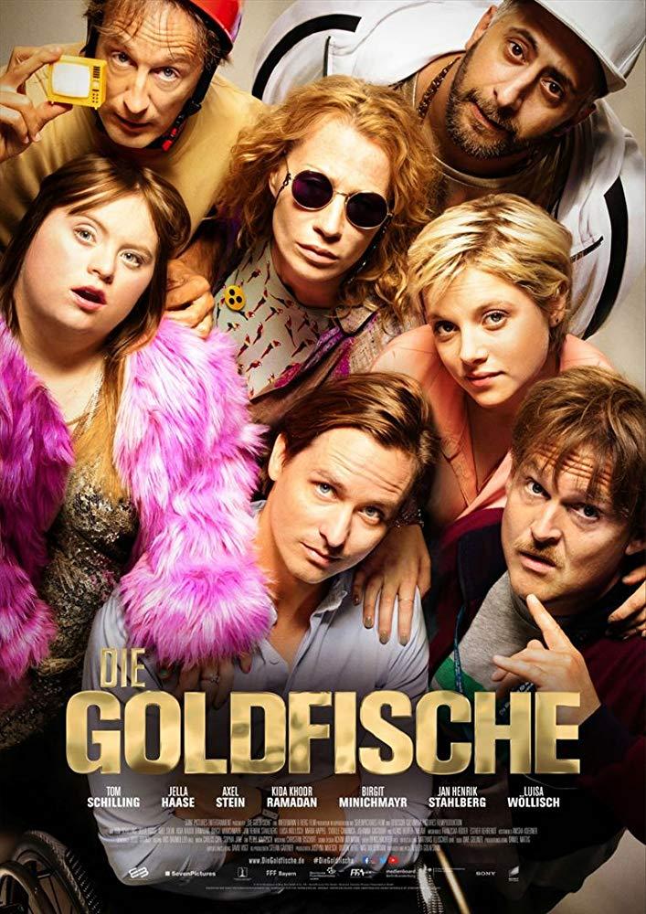 Золотая рыбка (2019)