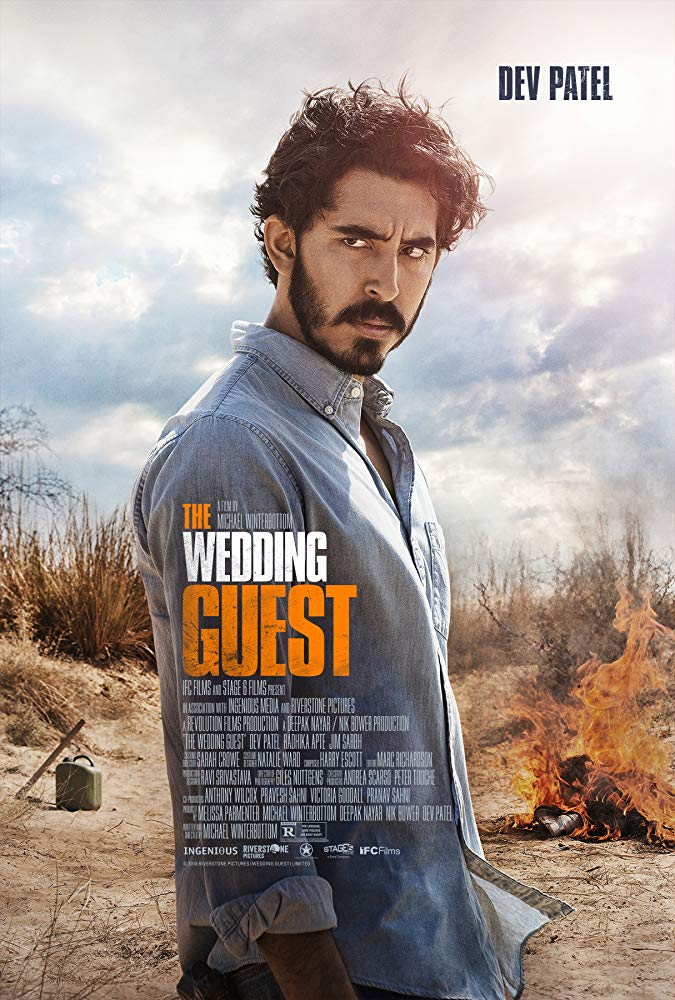Гость на свадьбе (2018)